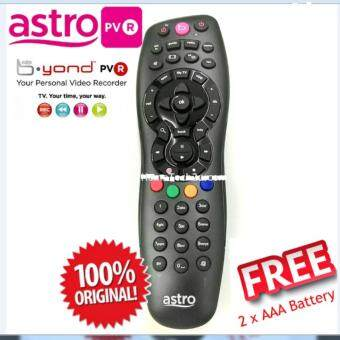 Astro New Original Astro Beyond PVR Remote Control