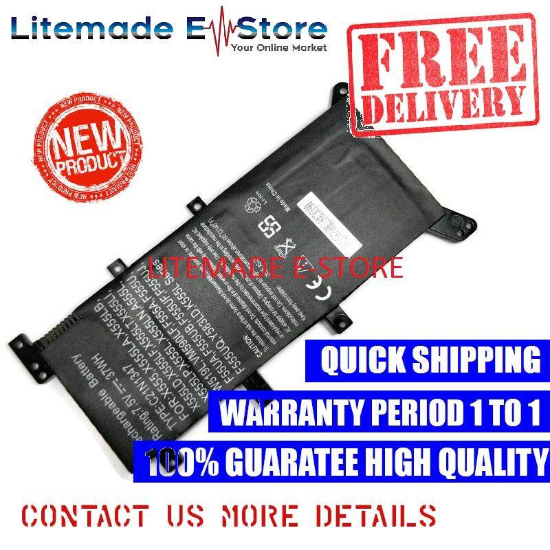 Asus F555LA Laptop Battery