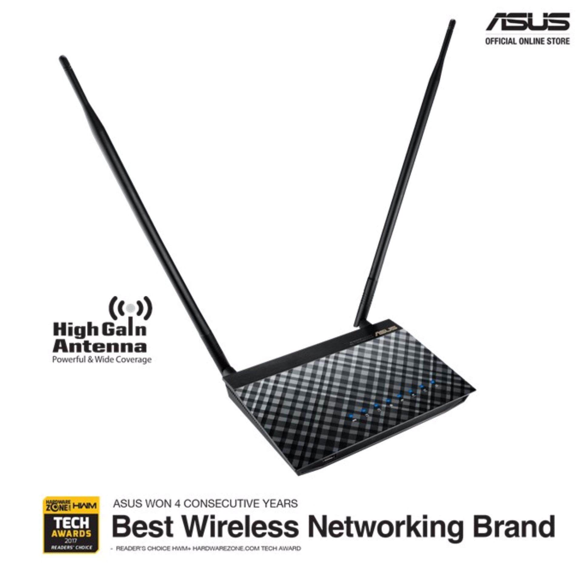 Routers Reviews Ratings And Best Price In Kl Selangor Malaysia Asus Rt Ac55uhp Dual Band High Power Router Wireless Ac 1200 Mbps Ac1200 Wi Fi Gigabit