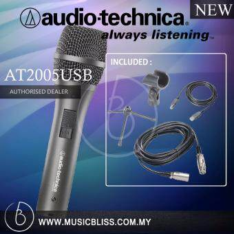 Audio-Technica AT2005USB Cardioid Dynamic USB/XLR Microphone (AT2005 USB)
