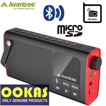Avantree Bluetooth Wireless Rechargeable Speaker Aux FM Radio SP850