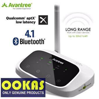 Avantree Oasis Long Range 2-in-1 Bluetooth Transmitter &Receiver