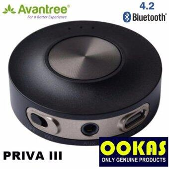 AVANTREE PRIVA III Multipoint aptX Bluetooth Transmitter LowLatency