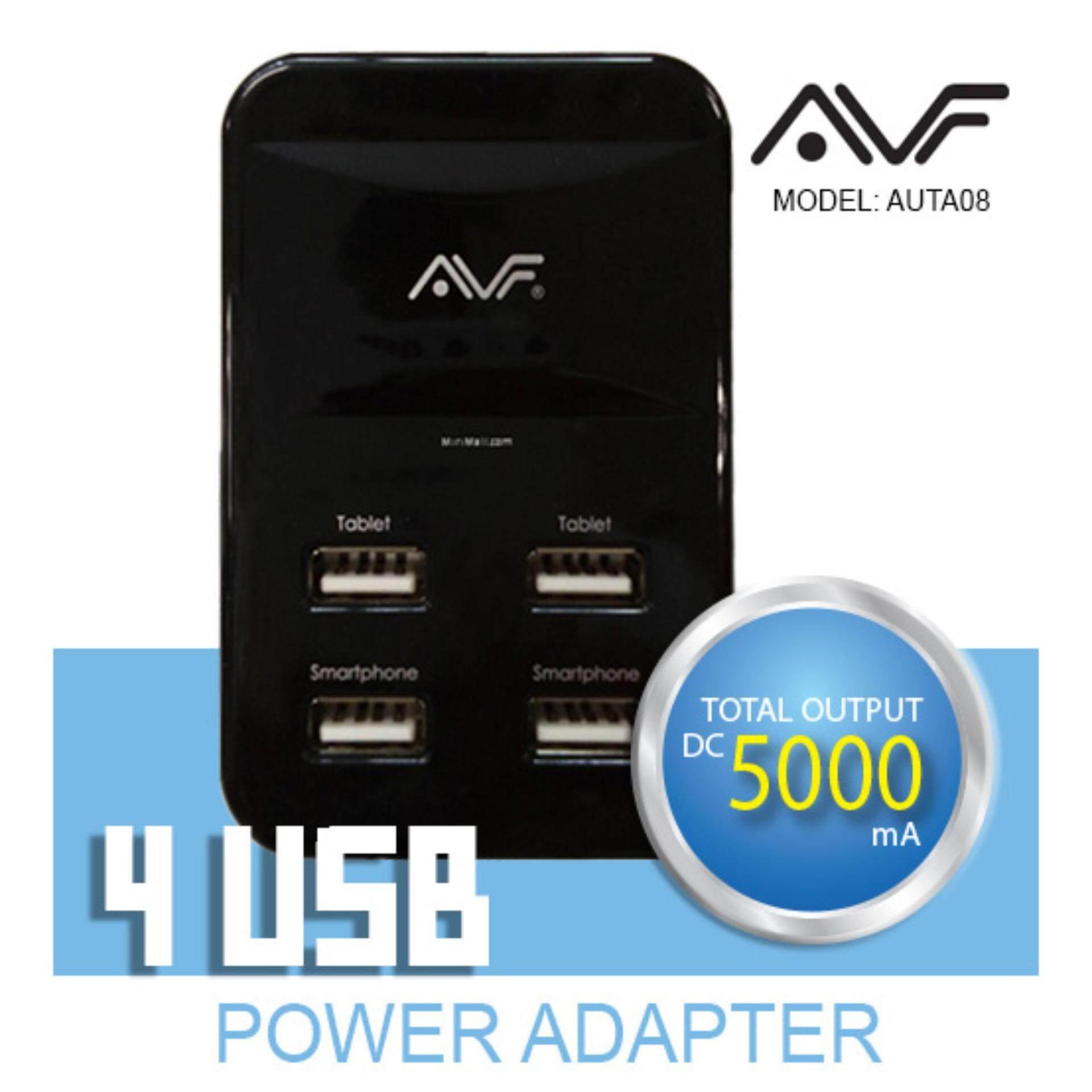 AVF 4 Port USB Power Adapter 5000Ma Output DC5000mA