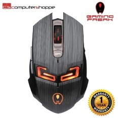 AVF Gaming Freak X15 Silent Gaming Mouse With LED Unique Design Malaysia
