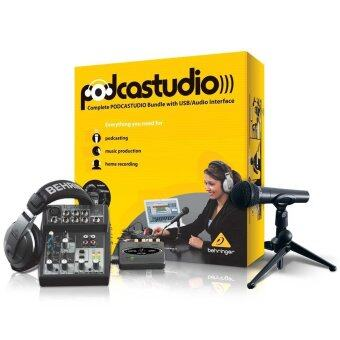 Harga Behringer Podcastudio-USB Complete Podcasting Bundle with USB/AudioInterface