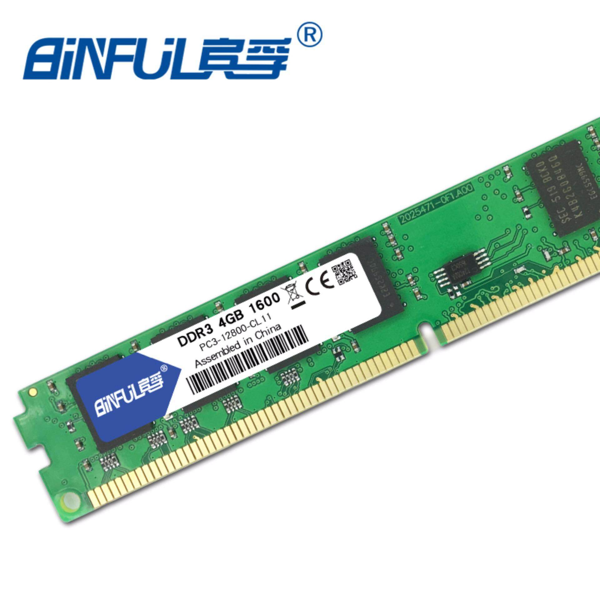 Hongweichuangxing Store Memori Pc Ddr3 4gb 12800 Binful 1600mhz Memory Ram Desktop Pc3 Dimm 15v Compatible With All Motherboards Intlsgd3500