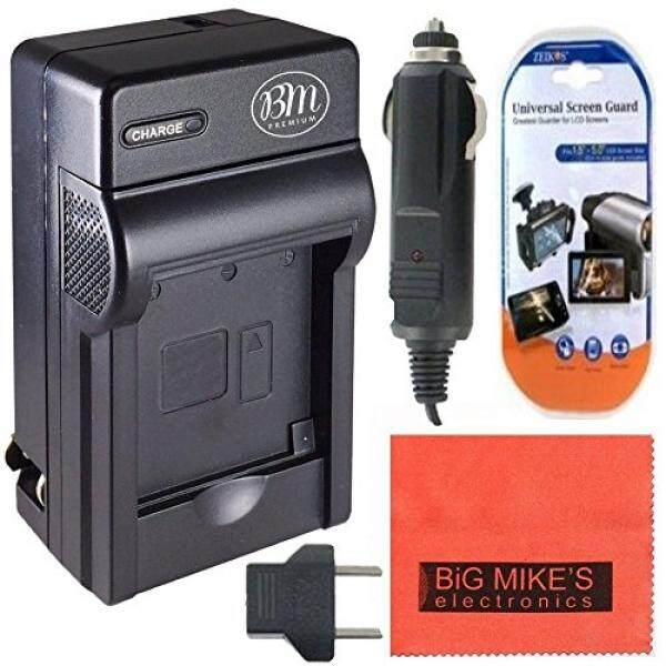 BM Premium LI-42B Charger for Olympus Stylus 1040, 1050W, 1060, 1070, 1200, 7000, 7010, 7020, 7030, 7040, Tough 3000, TG-310, TG-320, VR310, VR320, VR330 Digital Camera - intl