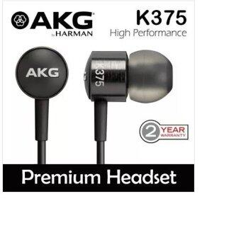 Harga Brand New AKG By Harman K375