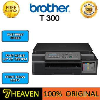 Brother DCP-T300 3 In 1 Printer with Refill Tank System With Hybrid Ink similar with Epson L360