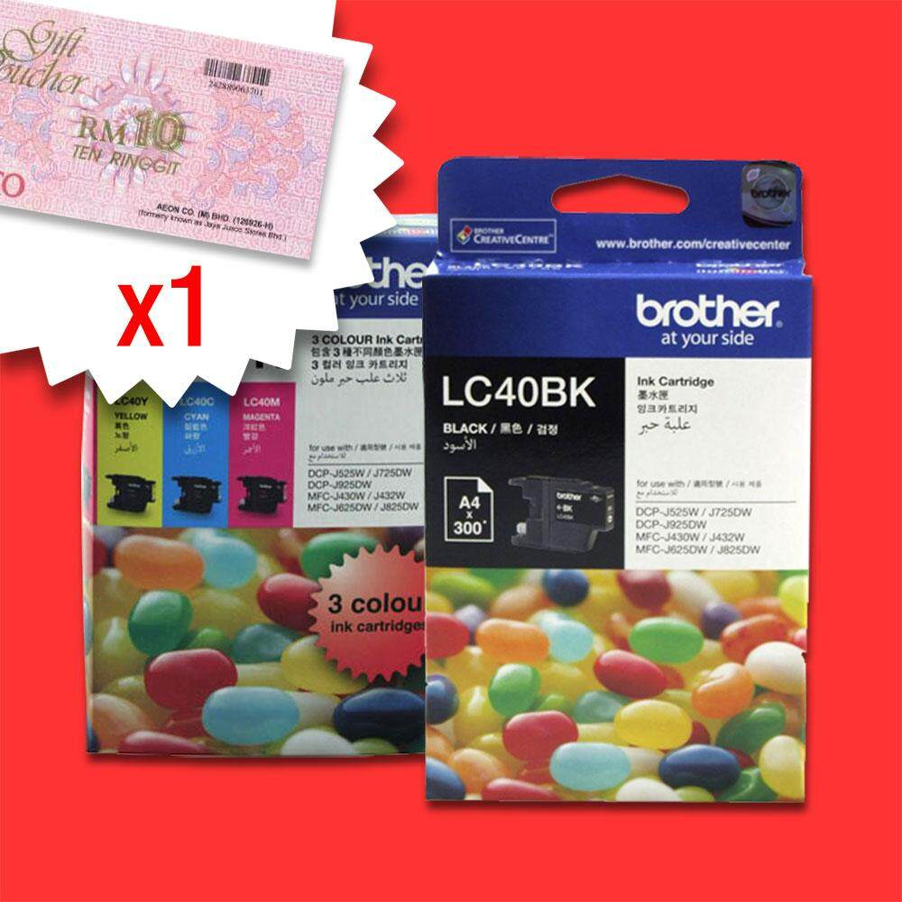 Brother LC40 Ink Combo Black Color Value Pack SET (Black, Color Pack) - RM10 AEON Voucher