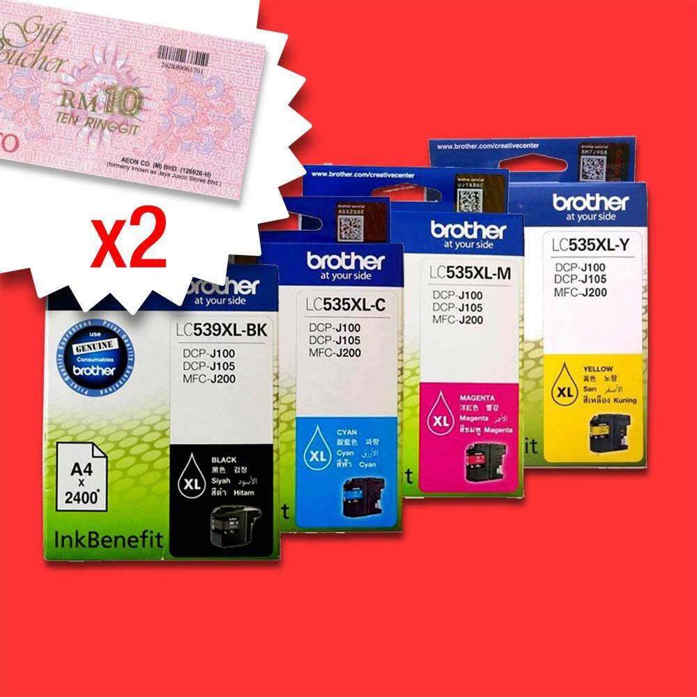 Brother LC539XL, LC535XL Ink Combo Black Color Value Pack SET (Black, Cyan, Magenta, Yellow) - RM20 AEON Voucher