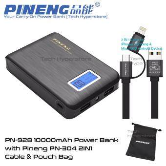 (BUNDLE) Pineng PN-928 10000mAh Dual USB Fast Charging Power Bank (Black) with Pineng PN-304 2IN1 Lightning iPhone Micro USB Android Cable (Black) and Pouch Bag