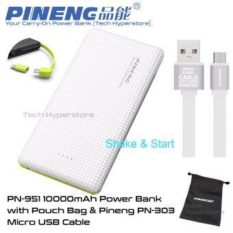 (BUNDLE) Pineng PN-951 10000mAh Power Bank (White) with Pineng PN-303 Micro USB Data Fast Charging Cable (White) and Pouch Bag