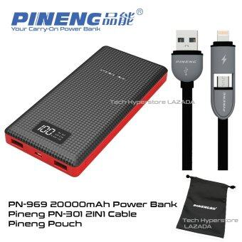 (BUNDLE) Pineng PN-969 20000mAh Power Bank (Starlight Black) with PN-301 2IN1 Cable (Black) and Pouch Bag