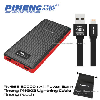 (BUNDLE) Pineng PN-969 20000mAh Power Bank (Starlight Black) with PN-302 Lightning Cable for iPhones and iPads (Black) and Pouch Bag