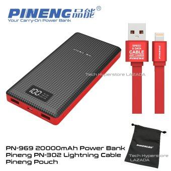 (BUNDLE) Pineng PN-969 20000mAh Power Bank (Starlight Black) with PN-302 Lightning Cable for iPhones and iPads (Red) and Pouch Bag