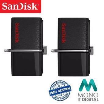 Bundle SanDisk Ultra 32GB Dual USB Drive 3.0 Flash Drive for OTGAndroid Smartphones & Tablets (2 Units)