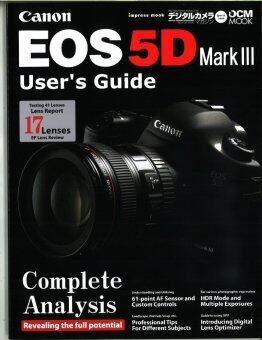 Harga Canon EOS 5D Mark III User's Guide