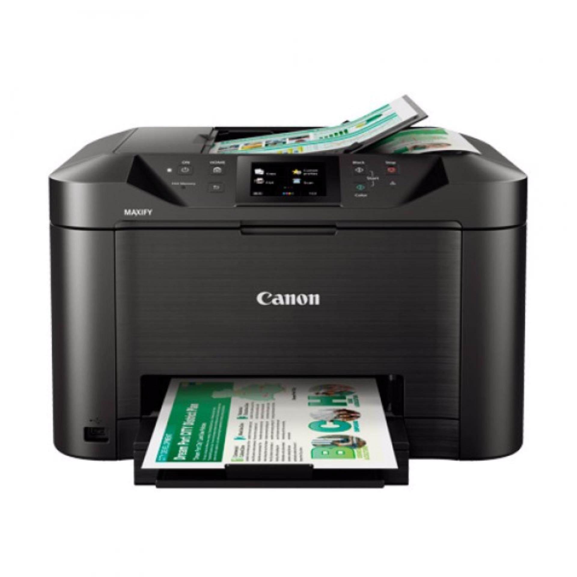 CANON MB5170 MULTI-FUNTION INKJET PRINTER (READY STOCK)