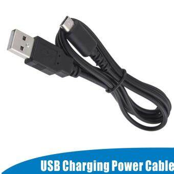 Harga CHEER USB Power Charging Charger Sync Data Cable Cord for NintendoDS NDS Lite NDSL