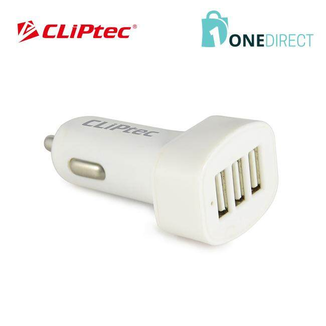 CLiPtec 3 USB Ports 5.1A Car Charger GZU366