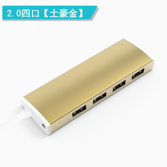 Harga Computer external USB splitter a drag four notebook expansion hubporous multi-interface long 3.0 set line is