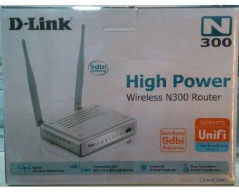 D-LINK High Power 2x9dbi UniFi 300Mbps Wireless WiFi Router D-L7-N-R2000 - 5