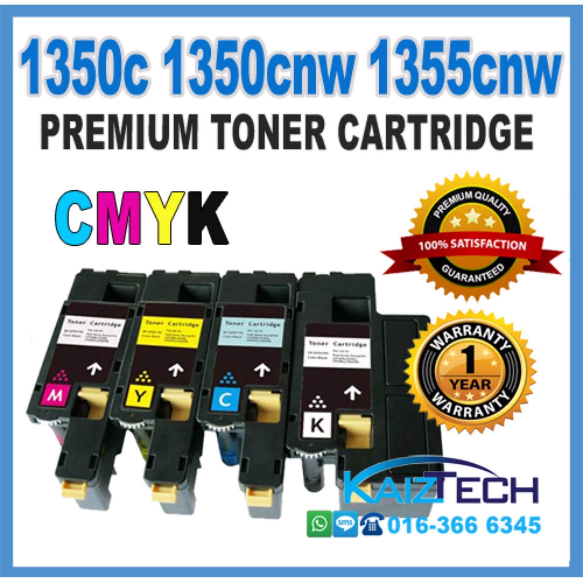 DELL 1250c 1350cnw 1355cn CYMK (4 Color) Premium Compatible Toner Cartridge