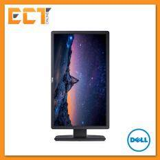Dell P Series P2012HT 20 Professional Rotatable LED Monitor (1600x900) - DVI+VGA Malaysia