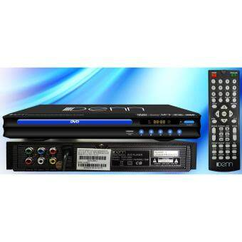 Harga Denn DVD-22U DVD Player