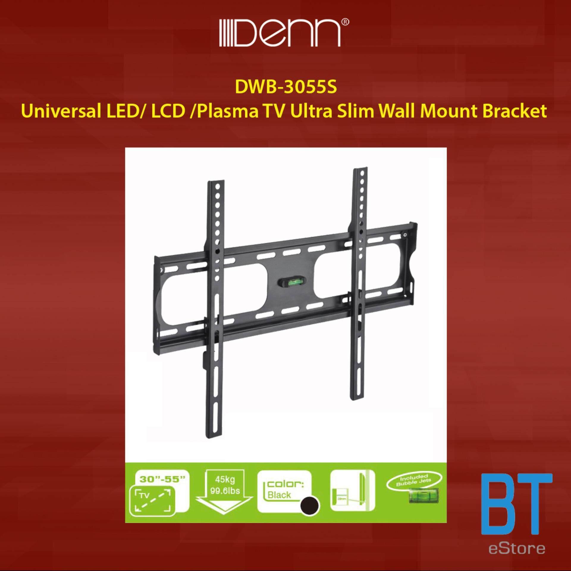 DENN DWB-3055S Universal LED/LCD/Plasma TV Ultra Slim Wall Mount Bracket