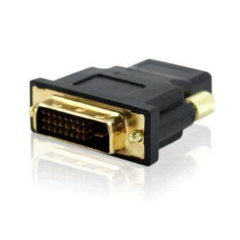 Harga DVI-D (24+1) Male To HDMI Female Converter Adapter