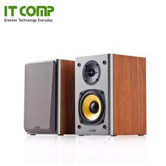 Harga Edifier R1000T IIII Bookshelf Speaker Wooden - Light Brown