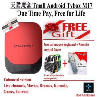Harga Enhanced version Tmall android TV Box tvbox (Free Air mouse keyboard) tv box M17 ???? M17 iptv Xiaomi mi Ubox unblock unblocktech himedia mxq evpad zidoo minix kodi