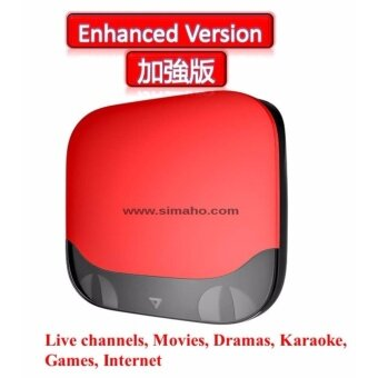 Harga Enhanced version Tmall android TV Box tvbox tv box ???? M17 iptv Xiaomi mi Ubox unblock ubox himedia mxq evpad zidoo minix