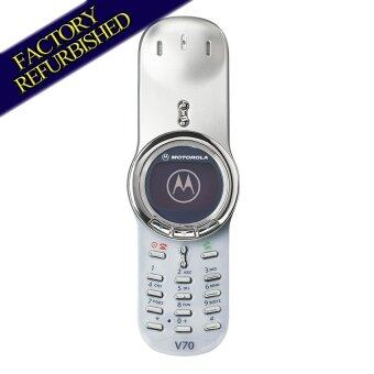 (FACTORY REFURBISHED) Motorola V70 Silver