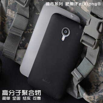 Harga Fat bear tactical commuter MEIZU MX4 mobile phone sets MX4 phoneShell Anti-drop resistance silicone protective sleeve outdoor softcover men