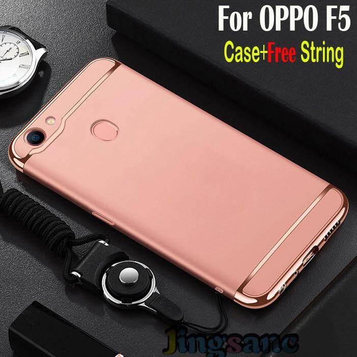 ราคา สำหรับ Oppo F5 ฟรีเชือกเส้นเล็ก F5 เยาวชนพีซีรวมทุกอย่างชุบ 3 ใน 1 โทรศัพท์กรณีผู้คุ้มครอง นานาชาติ Jingsanc เป็นต้นฉบับ