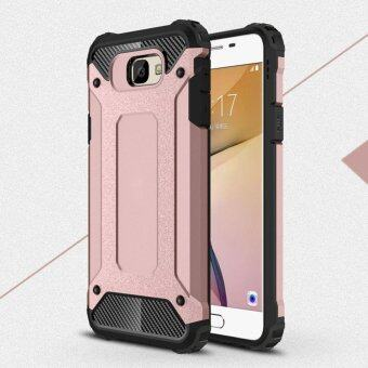 For Samsung Galaxy J7 Prime Shockproof Hard PC + Soft TPU Back Case Cover ( Rose