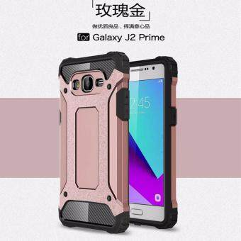 For Samsung J2 Prime Hybrid Armor Phone Cover Case(Rose Gold)