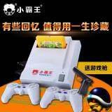For Super Nes Classic Nostalgic Fc Video Game Console D31 (Free  Game Cartridge 500 in 1)