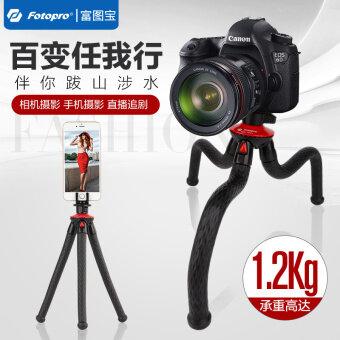 Fu figure treasure octopus tripod SLR micro Single Camera Mobile Phone universal mini variety portable octopus of shelf