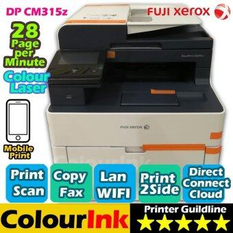 Fuji Xerox DocuPrint CM315z Colour Laser ( Network / Duplex / Wifi)