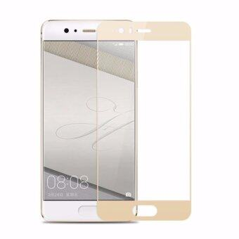 Harga Full Covered Curved Tempered Glass for Huawei P10 Lite (Gold)