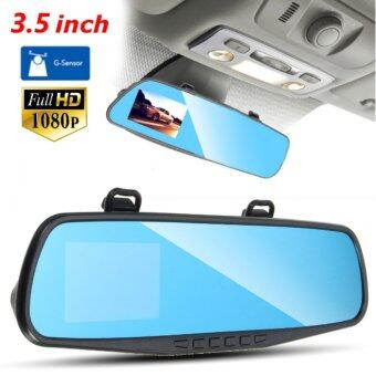Full HD 1080p Car Camera 3.5 inch Car Recorder Dash Video Recorder Rearview Mirror Car Camera DVR Night Vision Camcorder
