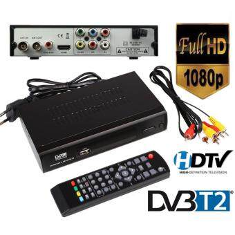 Harga Full HD 1080P DVB-T2 Digital Terrestrial Receiver Set-top Box Decoder Compatible For MYTV BROADCASTING MALAYSIA MyFreeview MPEG DTT M2