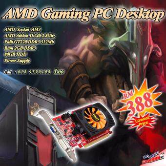Harga Gaming Desktop PC 2core 2.8Ghz Palit GT220 DDR3 Lowest Price (Refurbished)