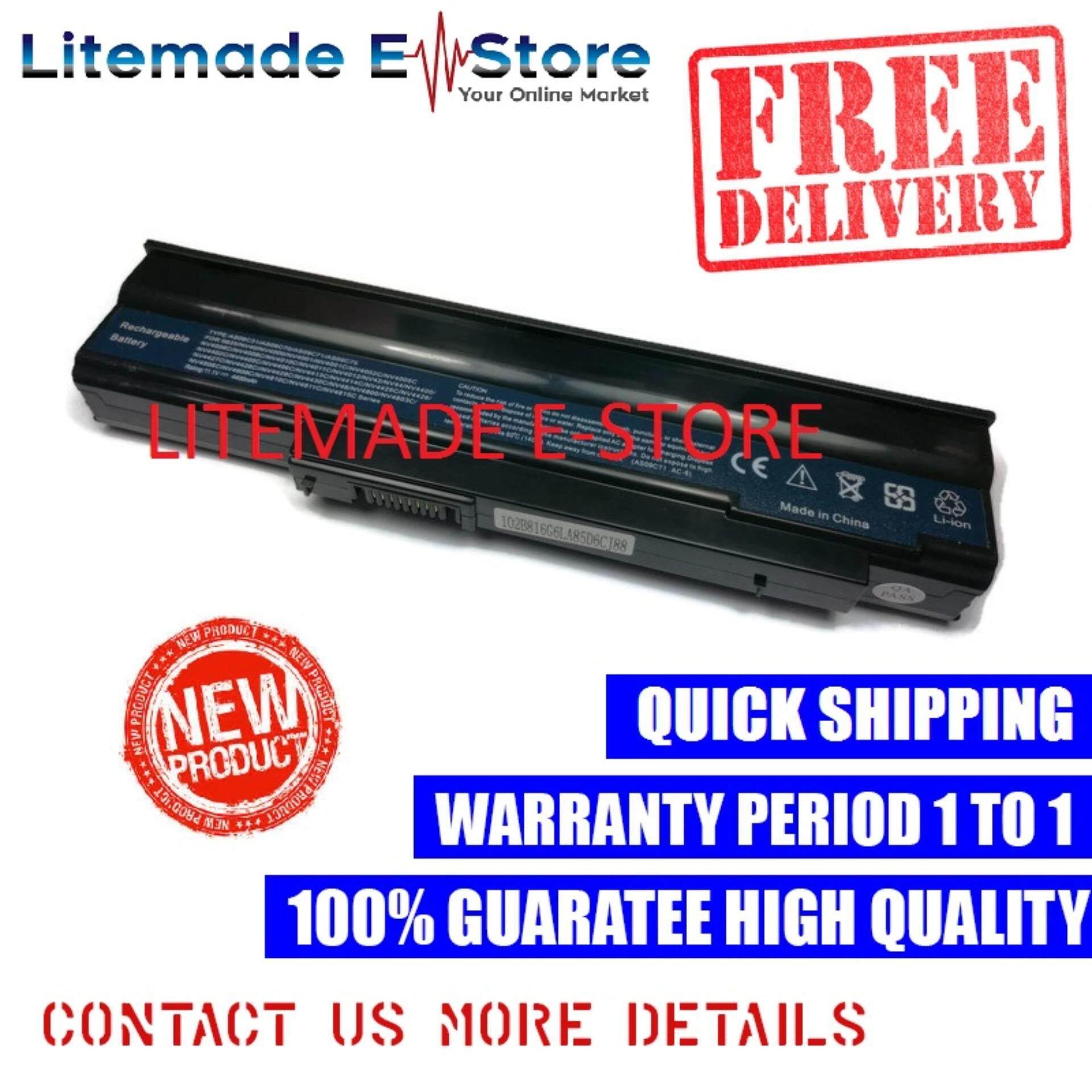 Gateway AS09C75 Laptop Battery