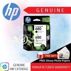 Genuine Original Ink HP 680 Value Pack (Black/Tri-color) - DeskJet Ink Advantage 1115 1118 2135 2136 2138 2675 3630 3635 3636 3638 3775 3776 3777 3778 3779 3785 3786 3787 3830 3835 3836 3838 4535 4536 4538 4675 4678 5075 5275 - by DrToner with FREE GIFT